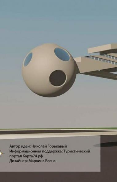 Выдающийся челябинский астрофизик Николай Горькавый, в настоящее время проживающий и работающий в