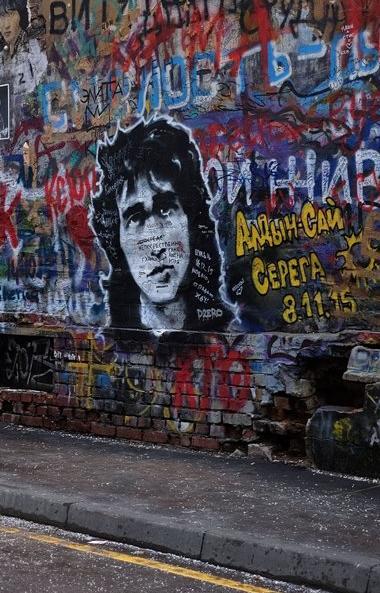 Появилась новая версия гибели в 1990 году в Латвии легенды русского рока Виктора Цоя. Как сообщае