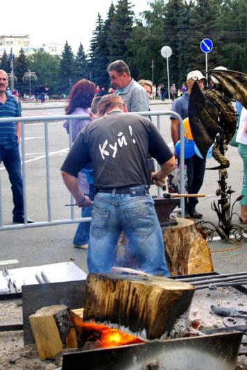 Организаторами фестиваля выступают управление культуры и Союз кузнецов