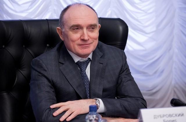 Распоряжение о проведении Госсовета 5 апреля 2018 года, подписанное главой государства, опубликов