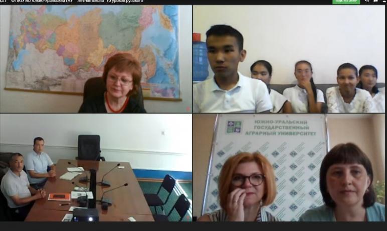 В Челябинске в Южно-Уральском государственном аграрном университете начала работать летняя школа