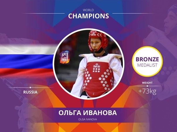 Единственная в истории российского тхэквондо чемпионка мира-2013, челябинка 22-летняя Ольга Ивано