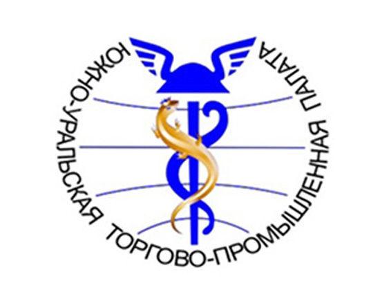 Как отметила в благодарственном письме на имя президента ЮУТПП Федора Дегтярева вице-президент Пе