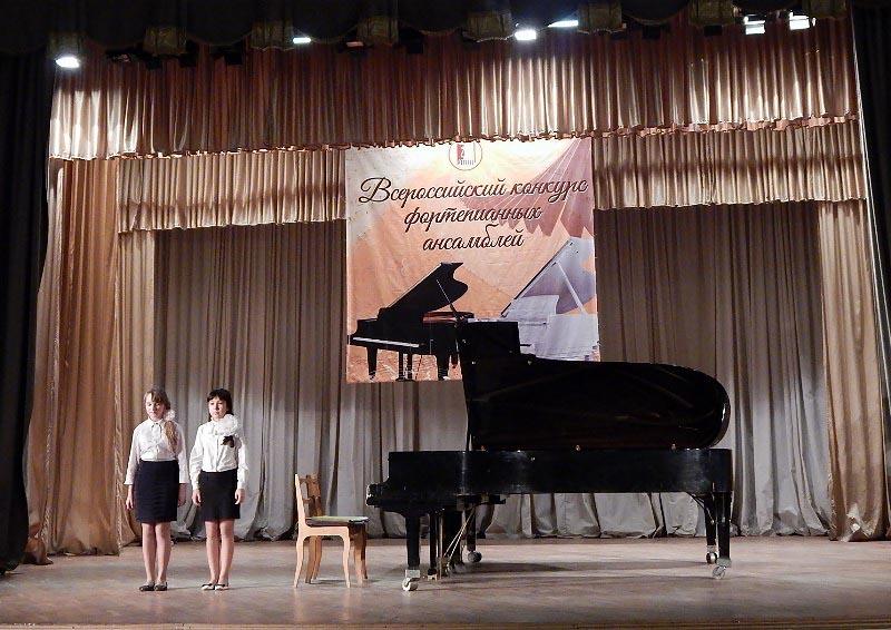 По традиции организатором выступил Южно-Уральский институт искусств при поддержке регионального м