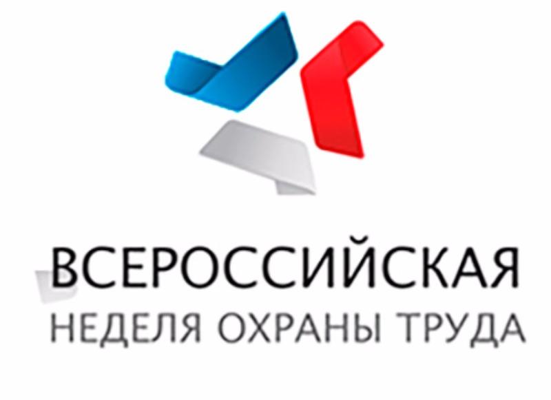 Как сообщили агентству в пресс-службе главы региона, в этом году неделя собрала более 10 тысяч че