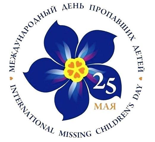 В пятницу, 27 мая, поисковый Отряд «Легион-Спас» также организует аналогичное мероприятие, но уже