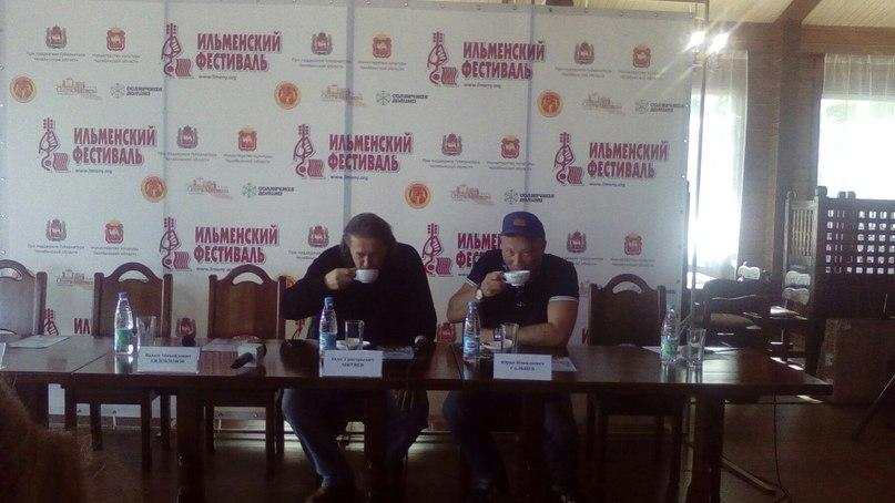 Об этом Олег Митяев рассказал на брифинге, который был организован на сороковом Ильменском