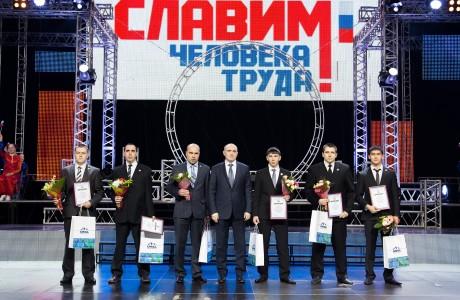«Сегодня мы чествуем победителей окружного конкурса профессионального мастерства «Славим человека