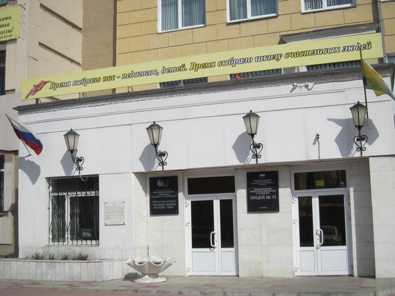 Как рассказали агентству «Урал-пресс-информ» в региональном отделении партии «Справедливая Россия