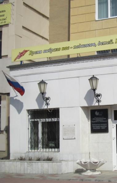 Выпускники девятых и одиннадцатых классов школ Челябинской области смогут перейти на очный формат