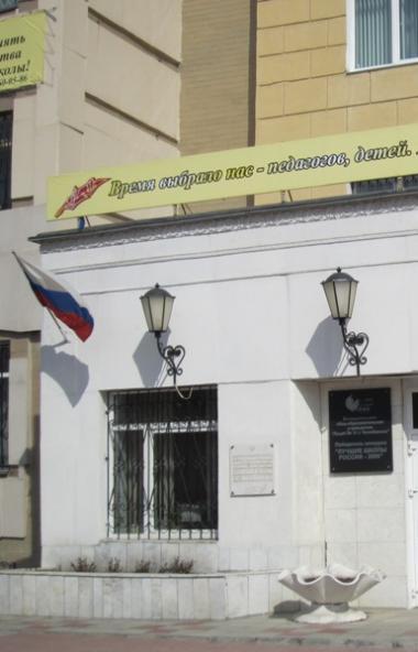 В Челябинске названы промежуточные итоги единого государственного экзамена. Наивысший балл на ЕГЭ