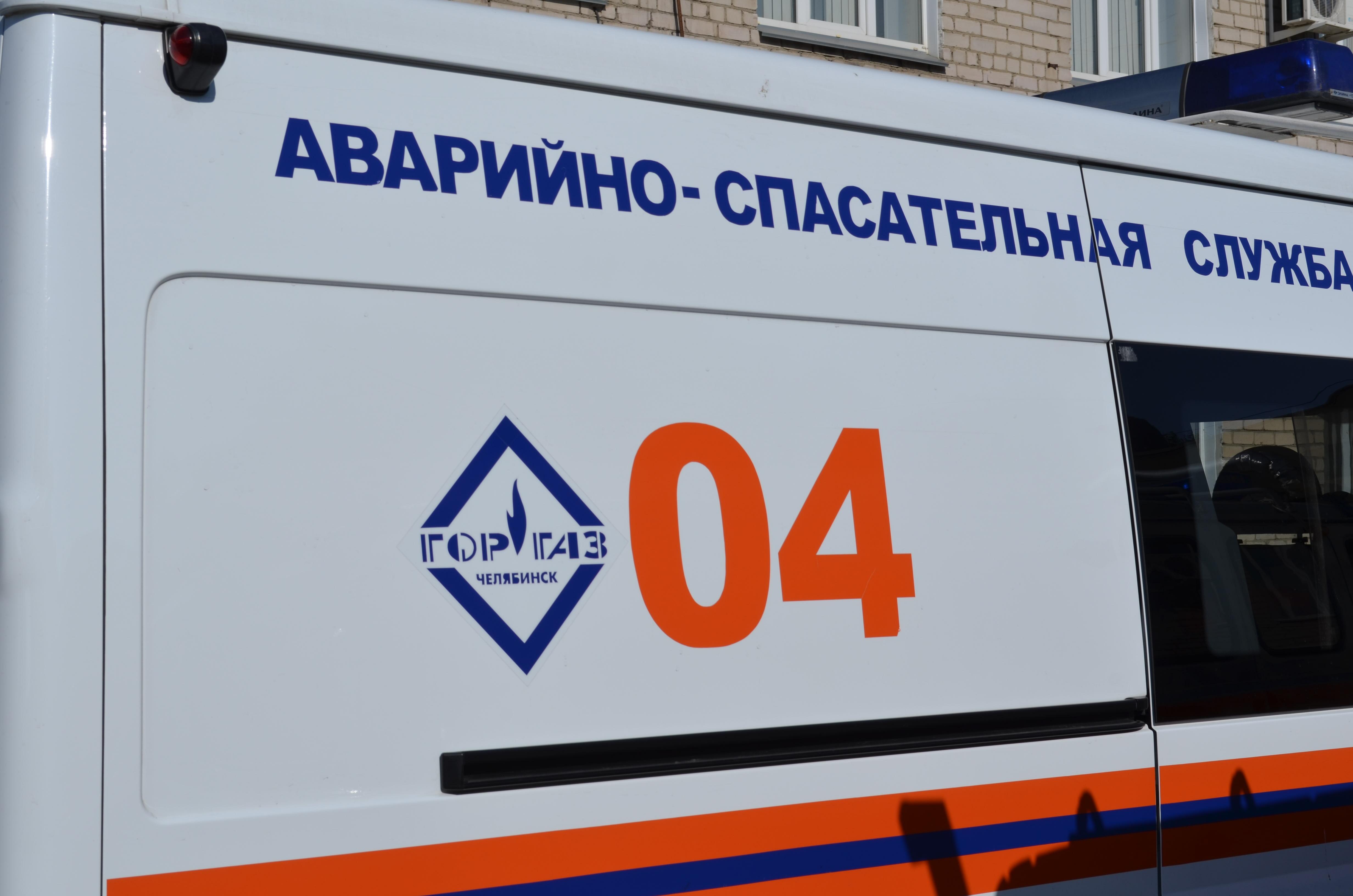 Как сообщили агентству «Урал-пресс-информ» в ОАО «Челябинскгоргаз», всего в этом году будет обсле