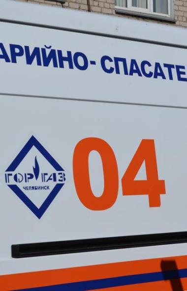 Несмотря на продление в Челябинской области действия ограничительных мер по распространению новой