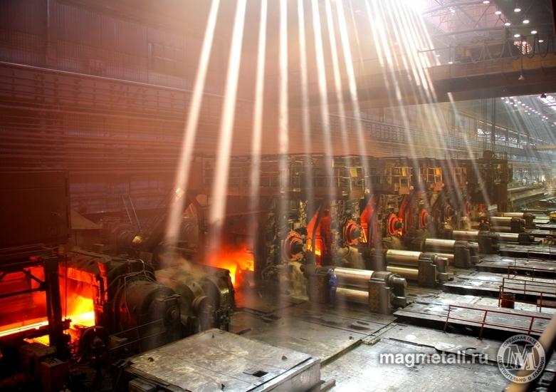 ПАО «Магнитогорский металлургический комбинат» (Магнитогорск, Челябинская область) принимает учас