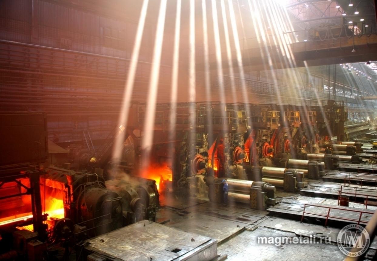 Прокатное производство Магнитогорского металлургического комбината отмечает 85-летие. 28 июля 193