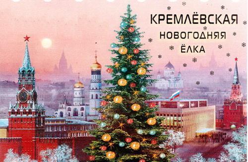 Как сообщили агентству в управлении образования Магнитогорска, на общероссийскую новогоднюю елку