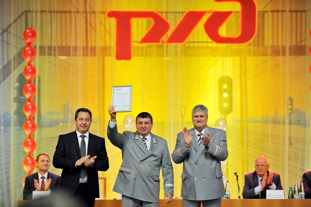 Первый вице-президент ОАО «РЖД» отметил, что конкуренция за высокое