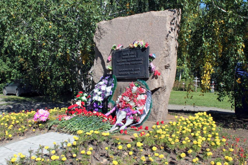 В Челябинске сегодня, 30 октября, вспомнят жертв политических репрессий 20 века. В 14 часов во Дв