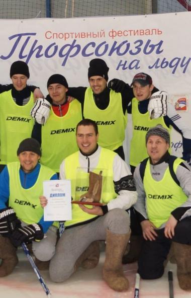 В Челябинске состоится турнир по хоккею в валенках на кубок Федерации профсоюзов Челябинской обла