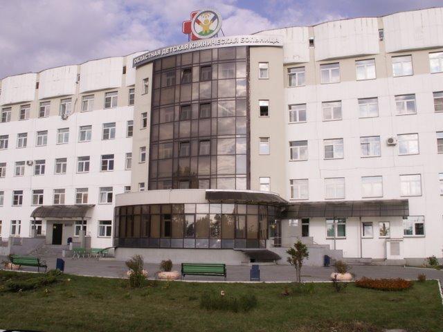Как сообщили агентству «Урал-пресс-информ» в пресс-службе минздрава Че