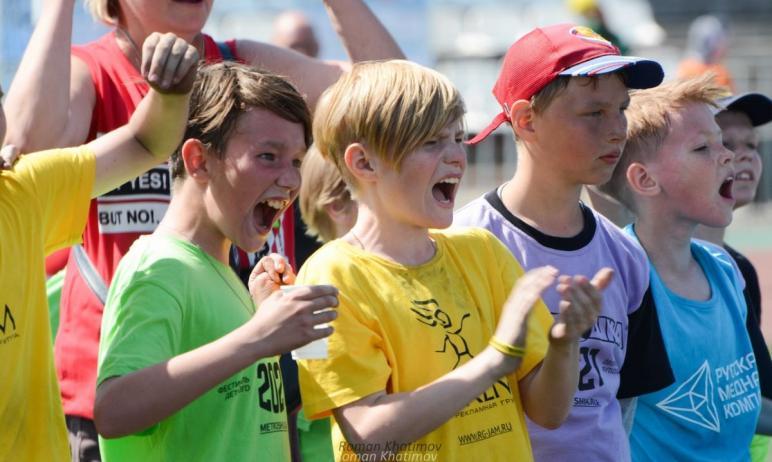 В День защиты детей, первого июня, в Челябинске состоится торжественна церемония открытия Фестива
