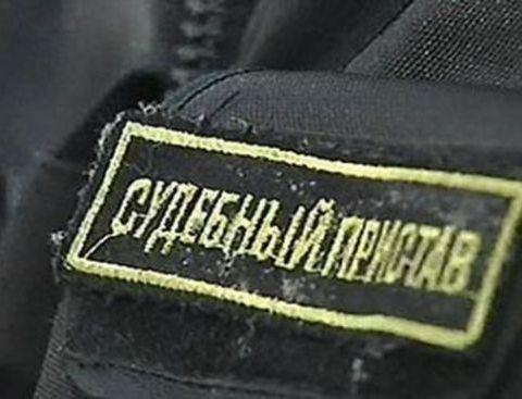 Как сообщили агентству «Урал-пресс-информ» в управлении Федеральной службы судебных приставов по
