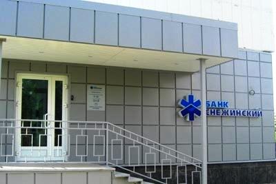 Как сообщили агентству «Урал-пресс-информ» в пресс-службе банка, в апреле были существенно снижен