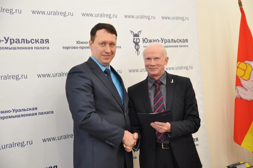 Как сообщили агентству «Урал-пресс-информ» в пресс-службе ЮУТПП, новыми действительными членами б