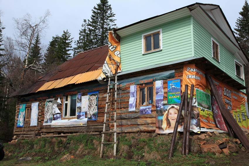 Как сообщили агентству «Урал-пресс-информ» в пресс-службе национального парка «Таганай», возгоран