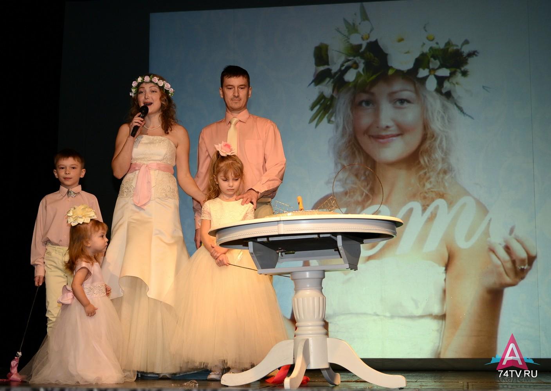 Конкурс, который организовала администрация Челябинска, проходил по пяти номинациям. В нем приним