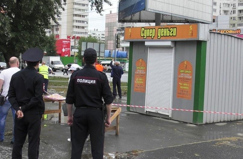 Как сообщили агентству «Урал-пресс-информ» в УМВД России по Челябинску, коммерческий объект был р