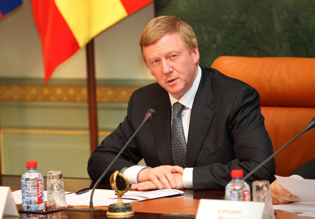 Как сообщил агентству «Урал-пресс-информ» генеральный директор Агентства регионального развития Ч