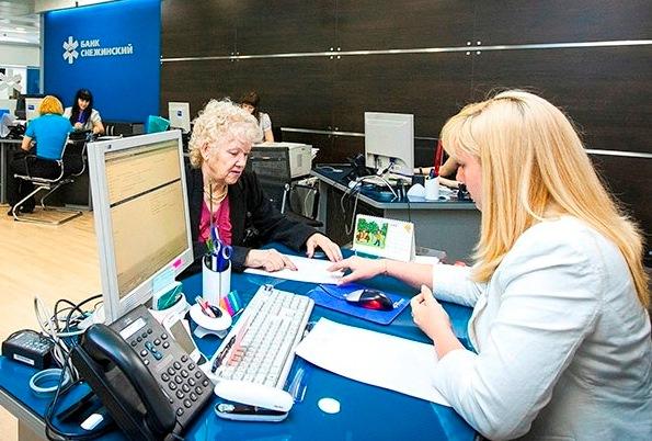 Как сообщили агентству «Урал-пресс-информ» в пресс-службе банка, повышенные ставки установлены по