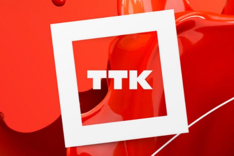 Пакетные тарифные планы ТТК Mobile включают самый разный объем трафика - от 2 до 25 Гб в месяц, о