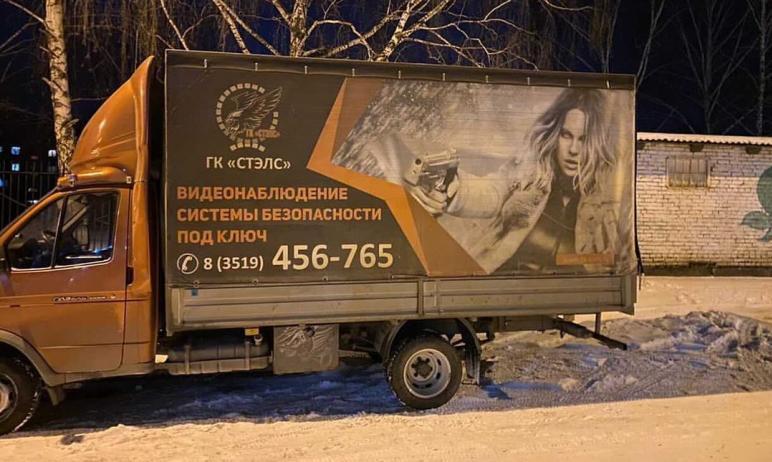 Челябинское УФАС проверит правомерность рекламы ГК «СТЭЛС» с изображением британской актрисы Кейт