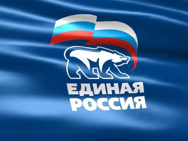 Соответствующее решение принято сегодня, 6 февраля, на президиуме Регионального политического сов