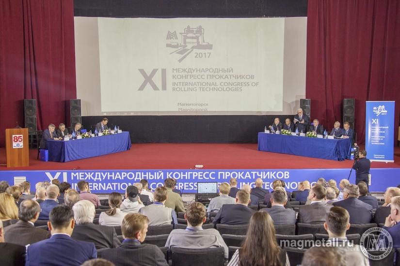 Как сообщили агентству «Урал-пресс-информ» в управлении информации и общественных связей ММК, соб