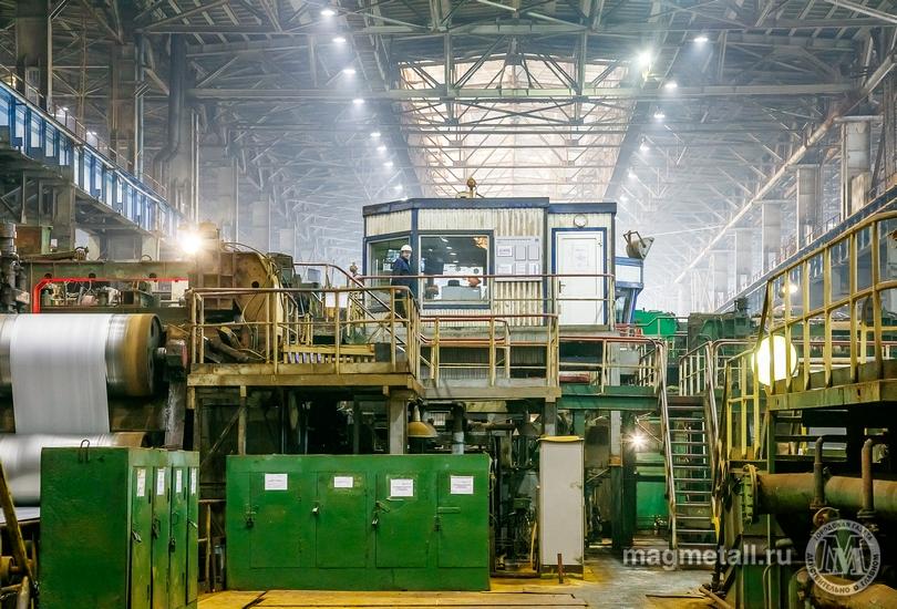 Магнитогорский металлургический комбинат (Челябинская область) удостоился престижной международно