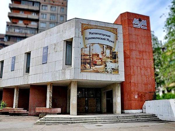 На сегодняшний день в Магнитогорске действуют 42 музея, в том числе два муниципаль