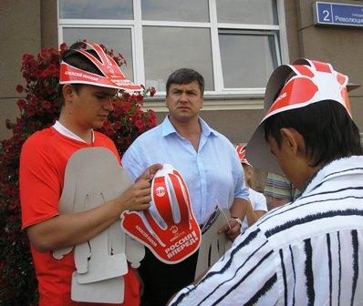 Его организаторами выступили часть депутатов Челябинской городской Думы, во главе с председателем