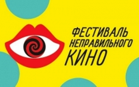 Организаторы обещают, что фестиваль в этом году будет невероятно сексуальным. Об этом поза