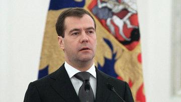 Президент РФ Дмитрий Медведев считает особо опасным возбуждение ненависти по национальному призна