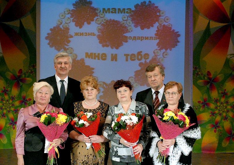 Встреча с многодетными мамами в редакции заводской газеты «Трудовая честь» и выпус