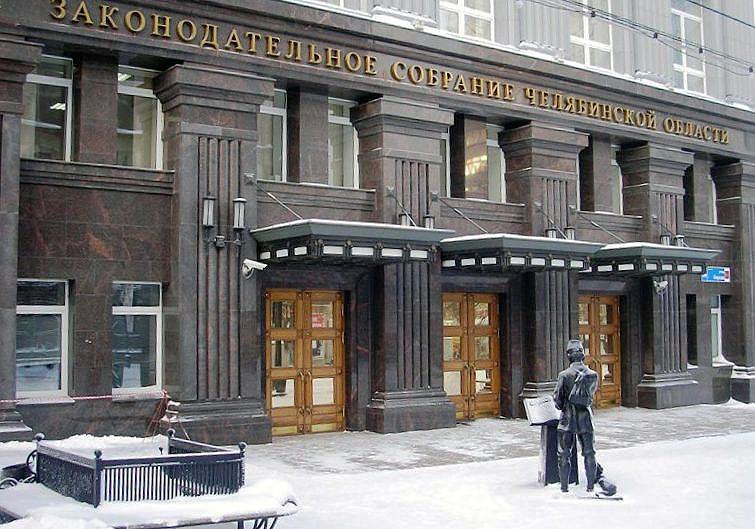 Соответствующие изменения в статью 5 Закона Челябинской области «О налоге на имущество организаци