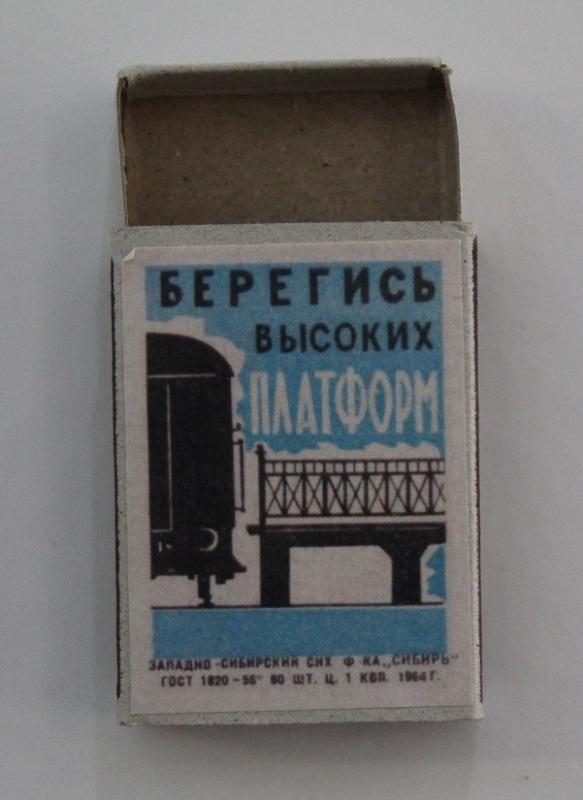 Это первый проект «белой металлургии» в России. Принцип его работы вызвал особый интерес у главы