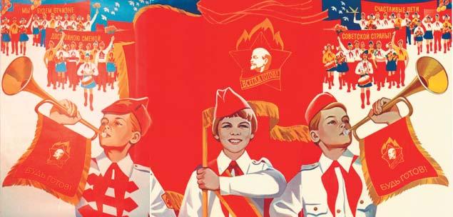 Как сообщила агентству «Урал-пресс-информ» пресс-секретарь аппарата ЧООСПД «За возрождение Урала»
