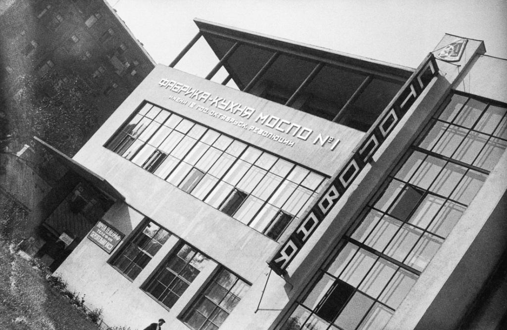 Он будет посвящен советскому конструктивизму, истории фотографии и творчеству Александра Родченко