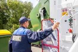 В Магнитогорске (Челябинская область) снижены тарифы на вывоз мусора. Новые, сниженные тар