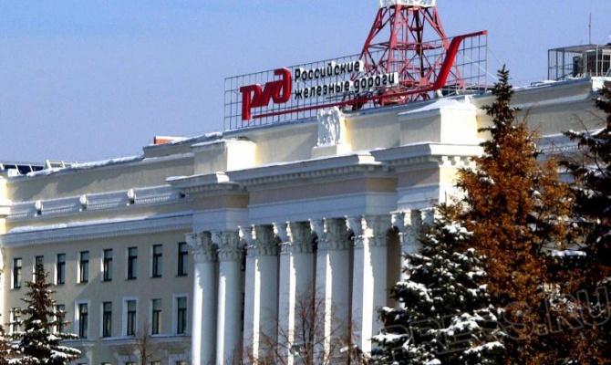Как сообщили агентству «Урал-пресс-информ» в службе корпоративных коммуникаций ЮУЖД, при этом гру