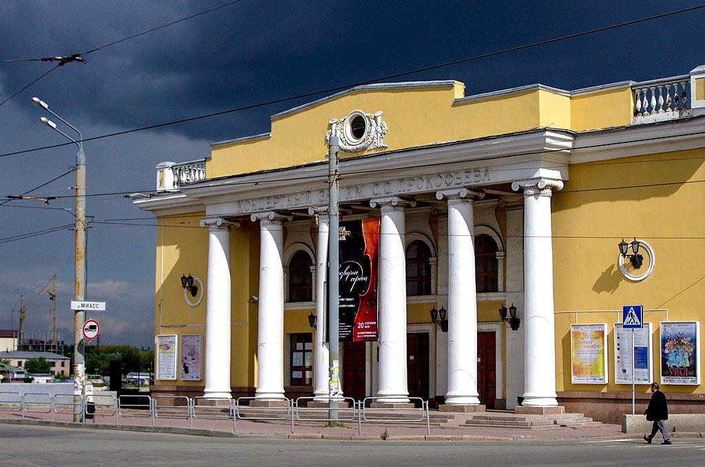 В Челябинском концертном зале имени Сергея Прокофьева начнется «звездопад». В понедельник, 22 окт